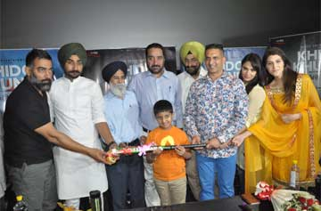 Punjabi Film on hockey