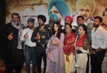 Punjabi film Ardaas Karaan
