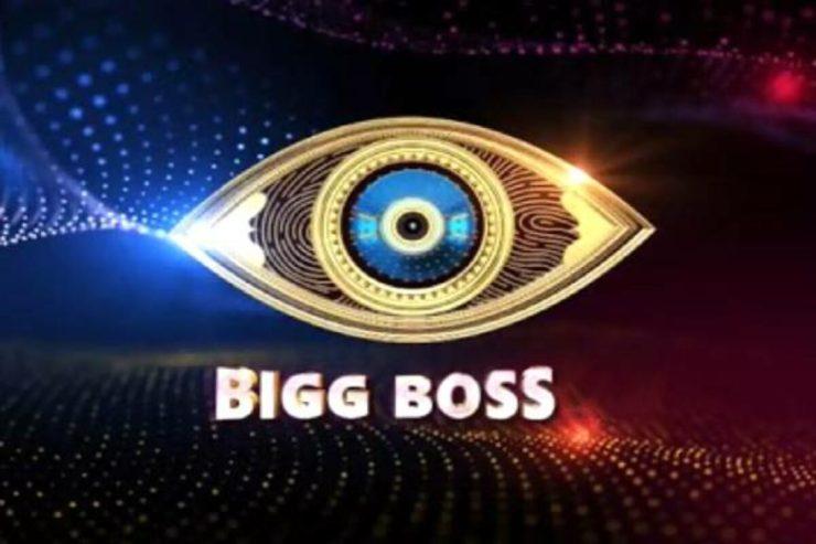 Big Boss Telugu Season 5 Confirmed Contestant List Male And Female