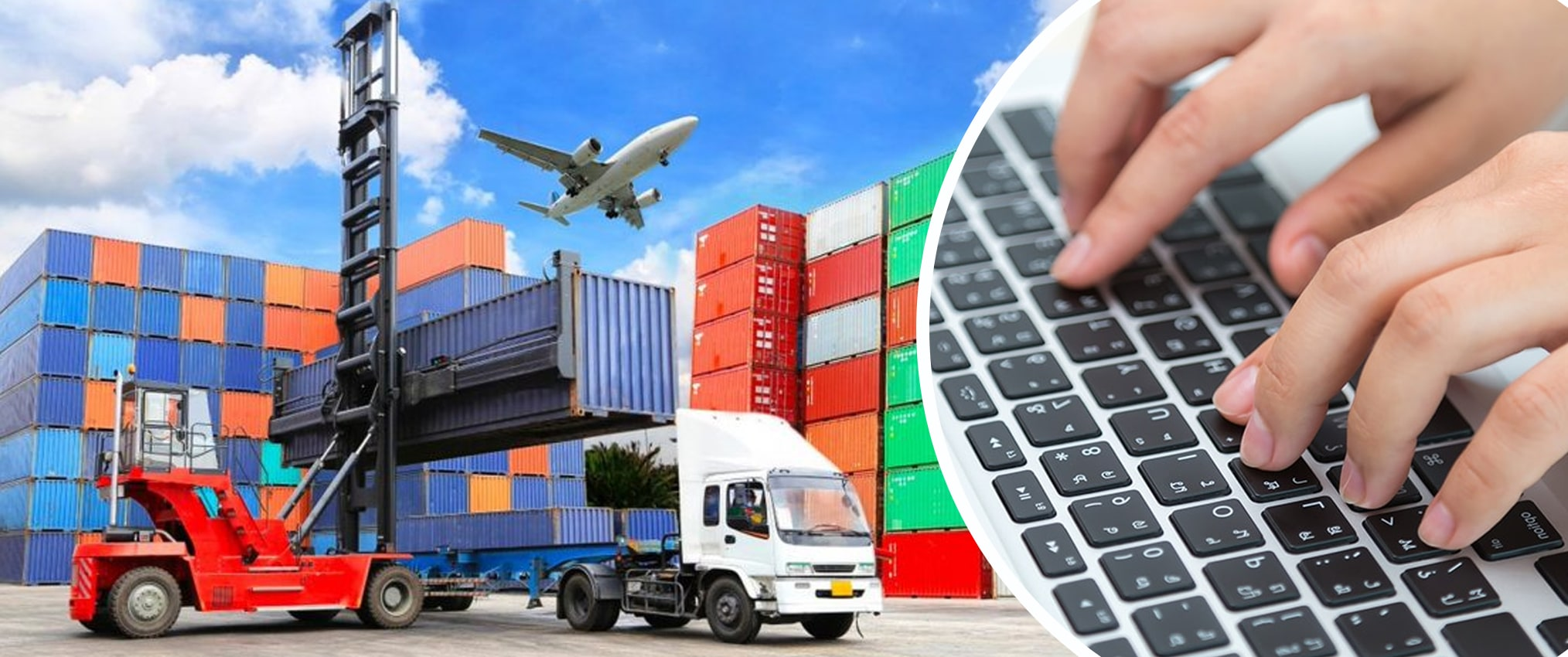 Logistics Software
