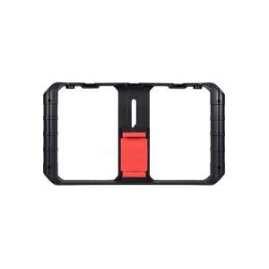 Ulanzi U-Ring Pro Hand-held Camera Holder