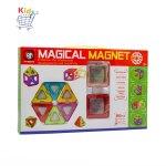 Mini Magical Magnet 76 Pieces