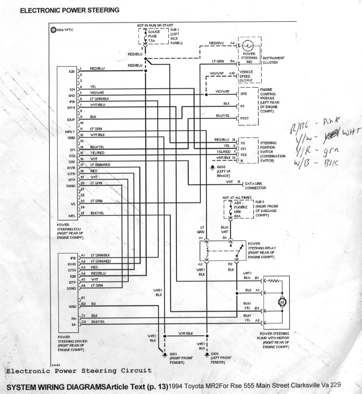 Electronic Circuits Page 346 Next