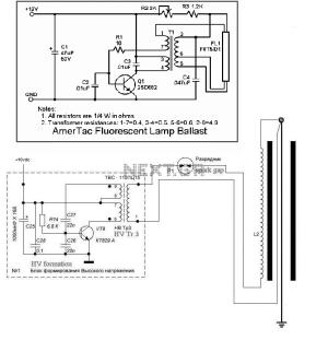 inverter circuit Page 9 : Power Supply Circuits :: Nextgr
