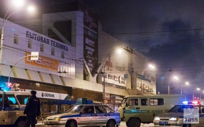 How 41 children died in shopping mall fire