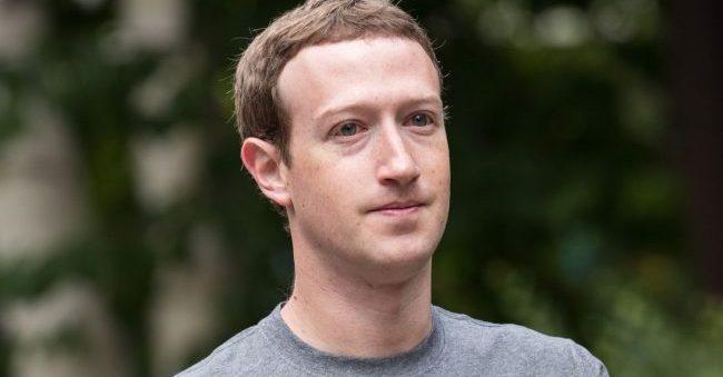 Facebook shares dip as U.S. regulator announces privacy probe