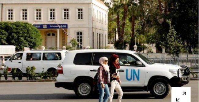 <a class=&quot;amazingslider-posttitle-link&quot; href=&quot;https://www.nextedition.com.ng/news/headline/gunmen-shoot-un-team-in-syria/35076/&quot;>Gunmen shoot UN team in Syria</a>