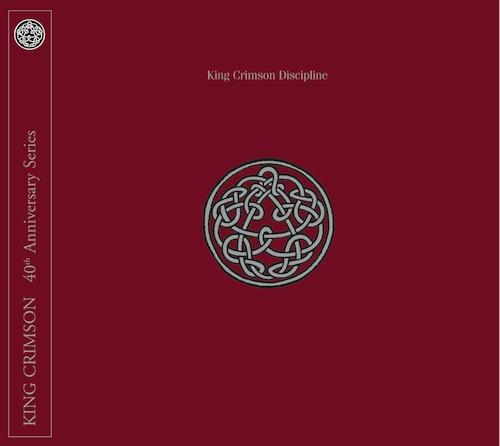 King Crimson - Discipline - 40th Anniversary Series (CD/DVD-A)