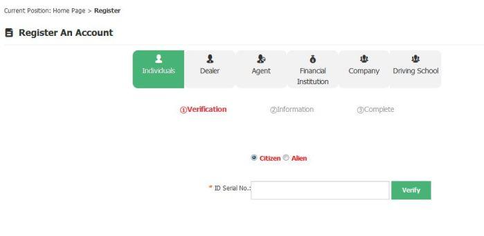 tims_ntsa_go_ke_portal_user_register_individual