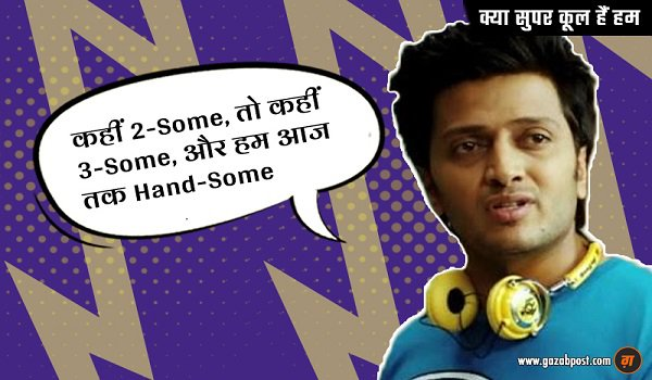 Bollywood Dirty Meaning Dialog