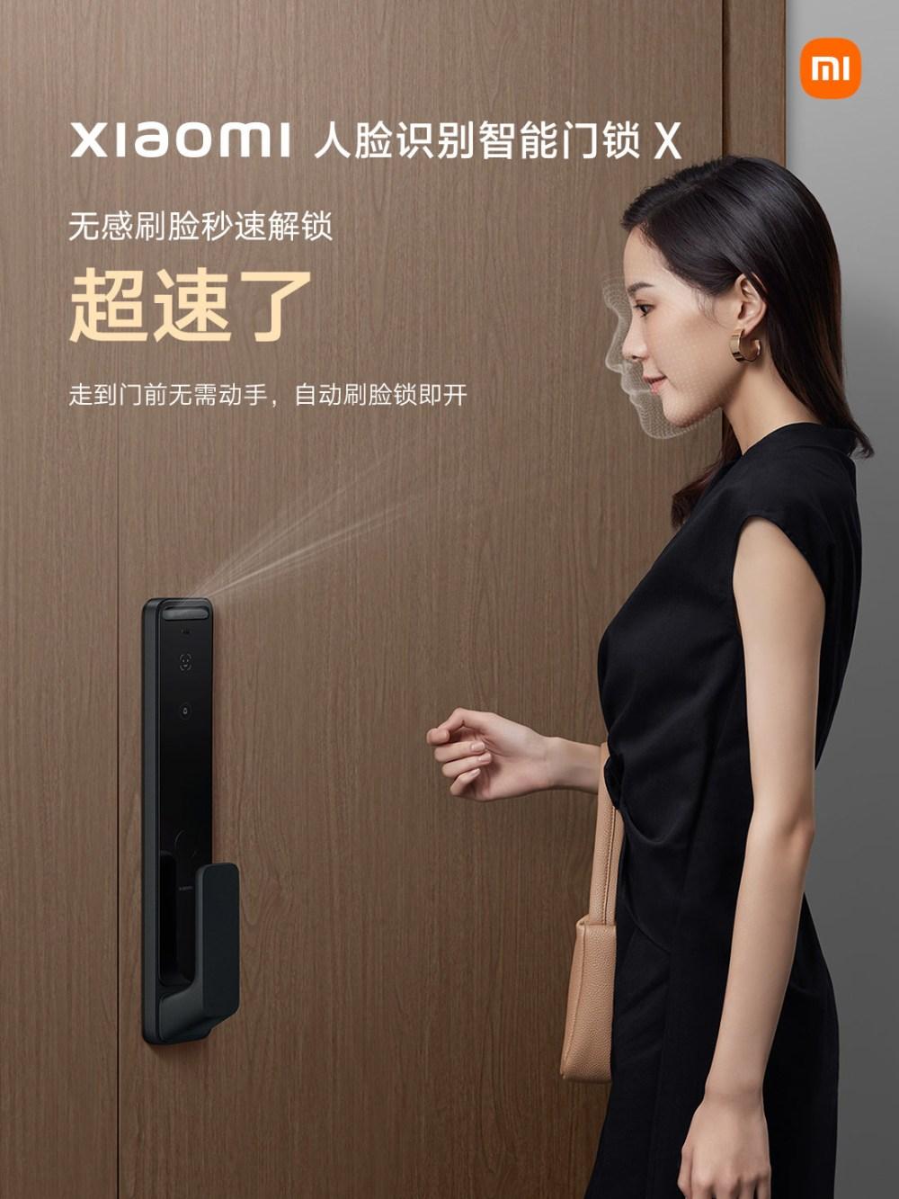 Xiaomi smart door lock X image 5