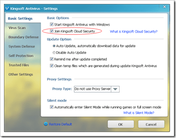 Kingsoft Antivirus 2012 Screenshot #7