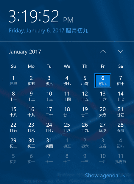 lunar calendar 450x619 - Windows 10 Insider Preview Build 15002 for PC Released - This is a Big Update