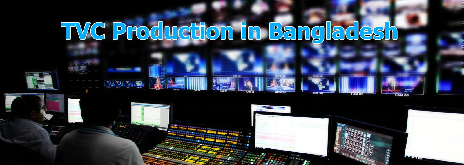 animation company in bangladesh