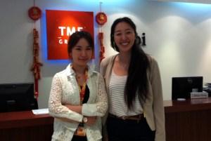 Business Development Internship Shanghai China Financial Services Industry