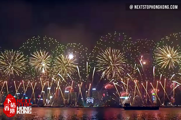 Cancelled  Best Places for Hong Kong 2018 Chinese New Year Fireworks Hong Kong Chinese New Year Fireworks