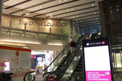SilverKris lounge entrance