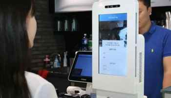 Amazon to pilot biometric payments in Whole Foods stores? • NFCW