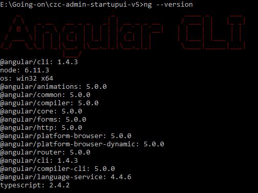 How to upgrade angular 4 to angular 5?