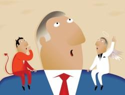 Pengertian Etika : Jenis, Fungsi Dan Manfaat Etika