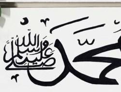 Kelahiran Nabi Muhammad dan 5 Peristiwa Istimewa yang Mengiringinya