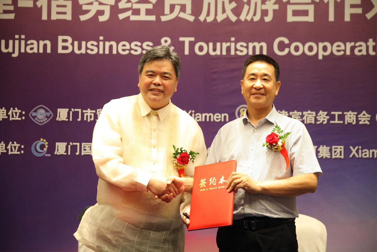 Cebu Xiamen Business Cooperation