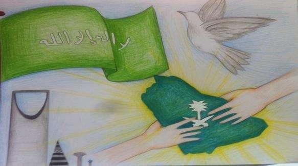 رسم عن اليوم الوطني بالرصاص مجموعات رسمات عن احتفالات توحيد المملكة