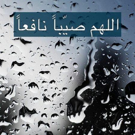 دعاء المطر أفضل دعاء لرسول الله عند نزول المطر نجوم مصرية
