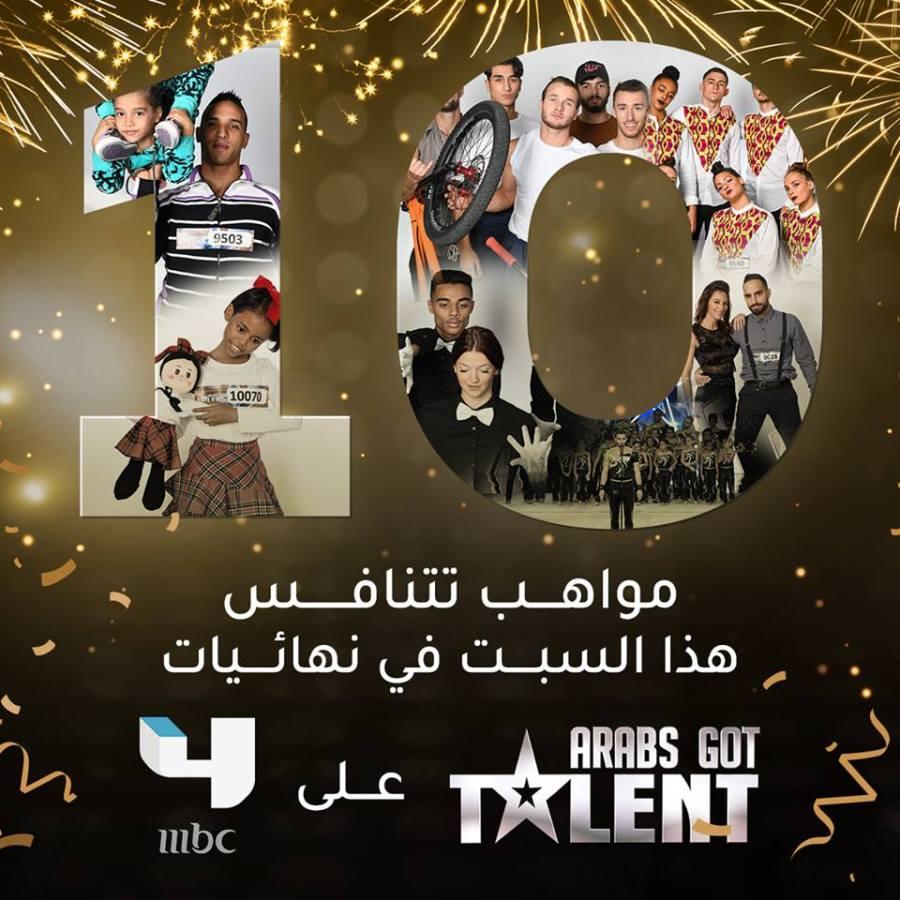 موعد عرض واعادة برنامج إكتشاف Arabs Got Talent فى مصر
