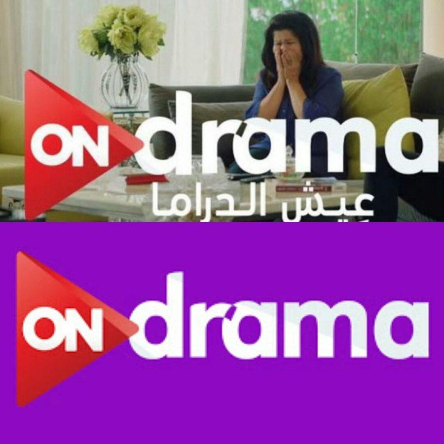 تردد قناة أون دراما On Drama نجوم مصرية