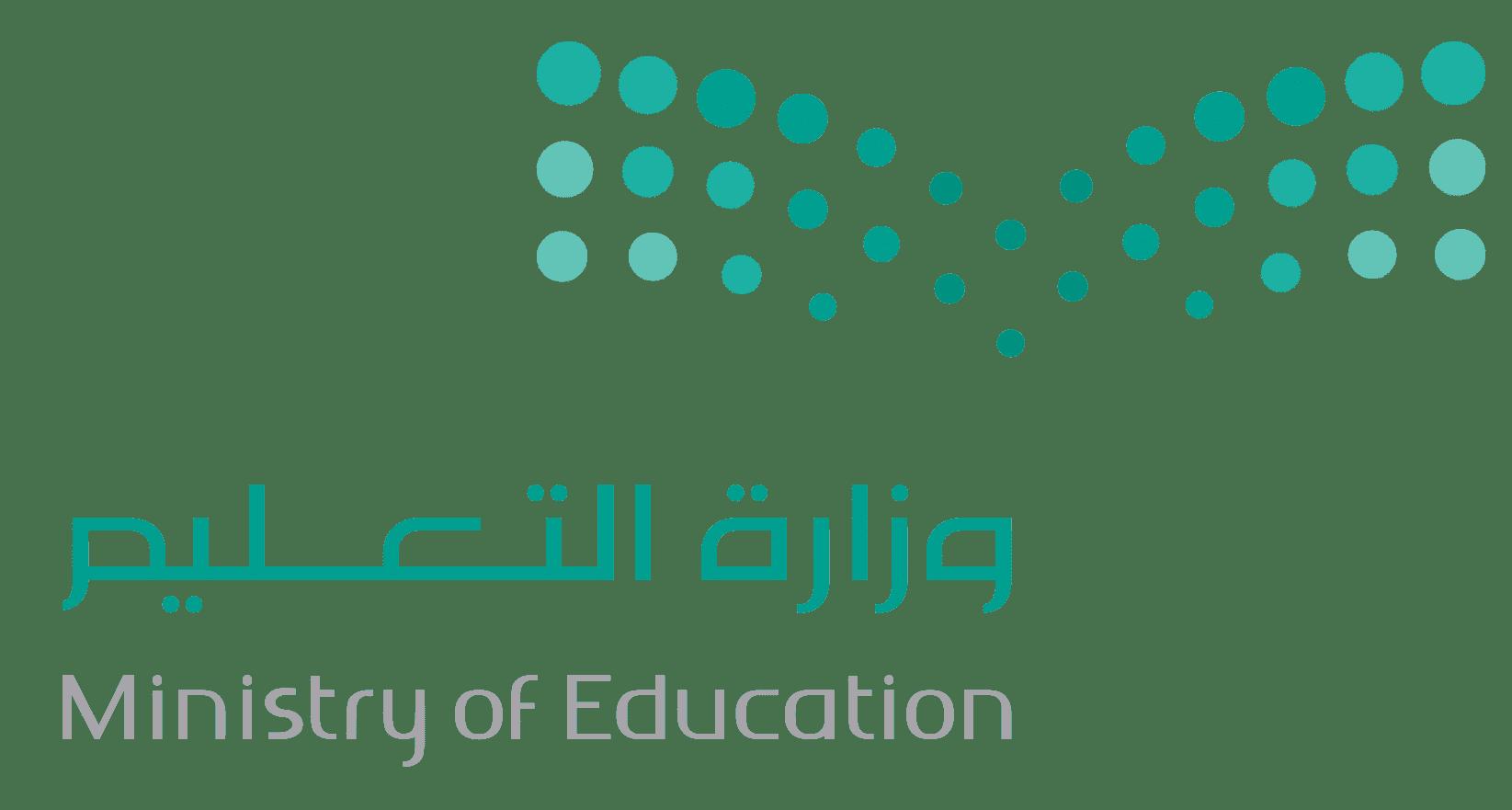شعار وزارة التعليم الجديدpng