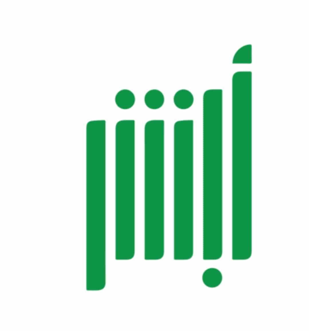 رابط الاستعلام عن موعد المرور عبر منصة ابشر 4 8/1/2021 - 8:37 ص