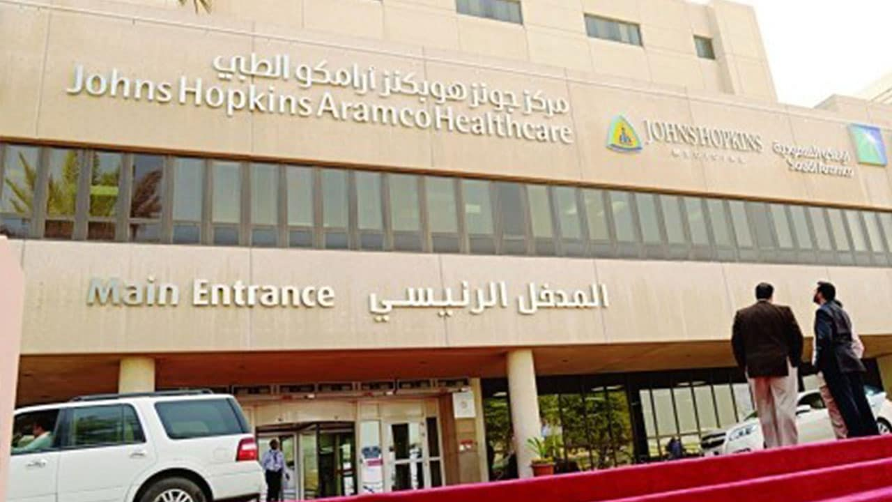 وظائف شاغرة بمركز أرامكو الطبي