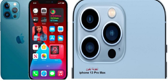 After the official announcement| Specifications and price of the elegant iPhone 13 Pro Max icon