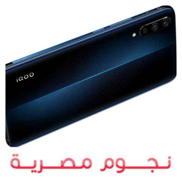 Watch the latest vivo iQOO Neo 6 phones, with fantastic specifications and at a great price 2 11/10/2021 - 7:10 PM