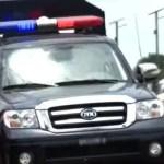Nigerian Police News Now
