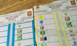 OYSIEC Oyo state