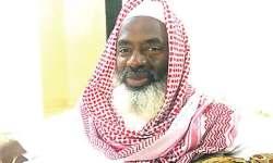 Sheikh Gumi Biography