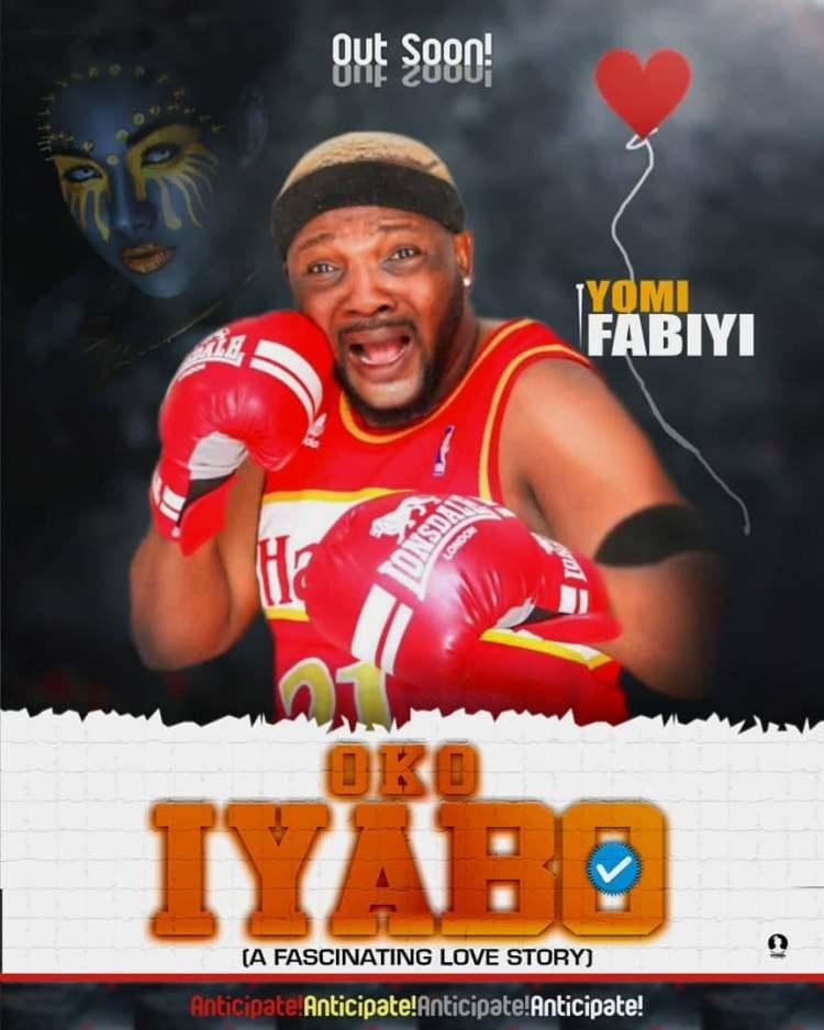 Oko Iyabo YouTube