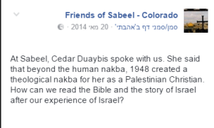 Screenshot, Sabeel Colorado's Facebook Page