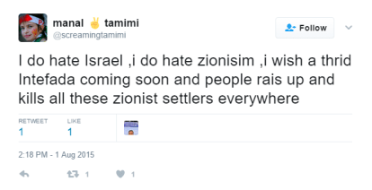 Screenshot, https://twitter.com/screamingtamimi/status/674358733313478656