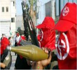 Mizher posted a picture of PFLP terrorists holding an RPG and automatic weapons (November 2012)