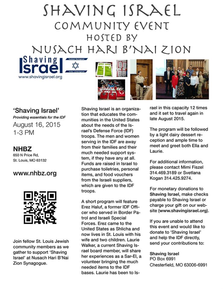 Shaving Israel