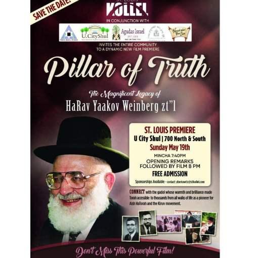 Pillar of Truth Poster