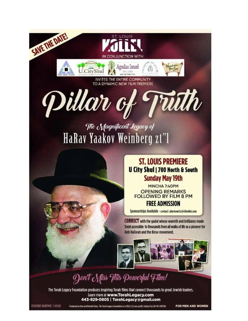 Pillar of Truth Poster