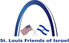 stl-friends-israel