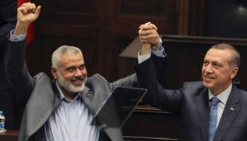 Israel claims Turkey is granting passports to Hamas members