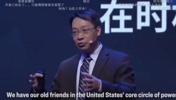 Beijing Manipulated Wall Street to Steer US Policy, Until Trump Became President: Chinese Professor