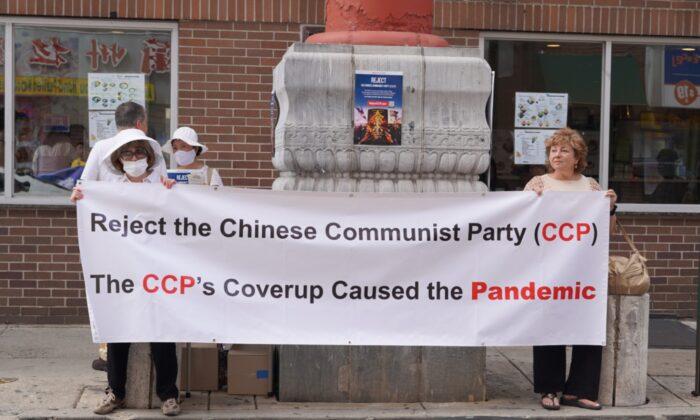 Philadelphia Rally Exposes Communism's Atrocities and Calls for CCP's Disintegration