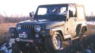 Lifted 1998 Jeep Wrangler Sahara